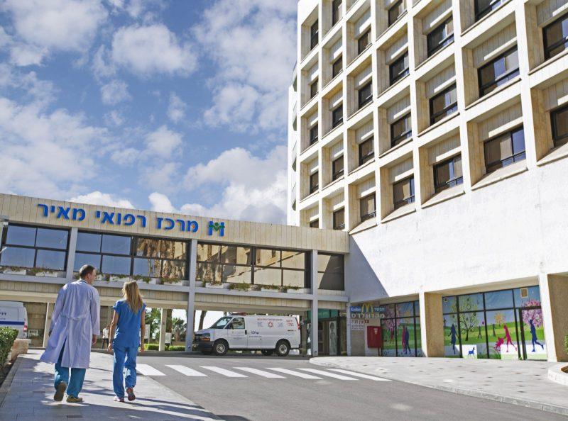 בית החולים מאיר. צילום רמי זרנגר