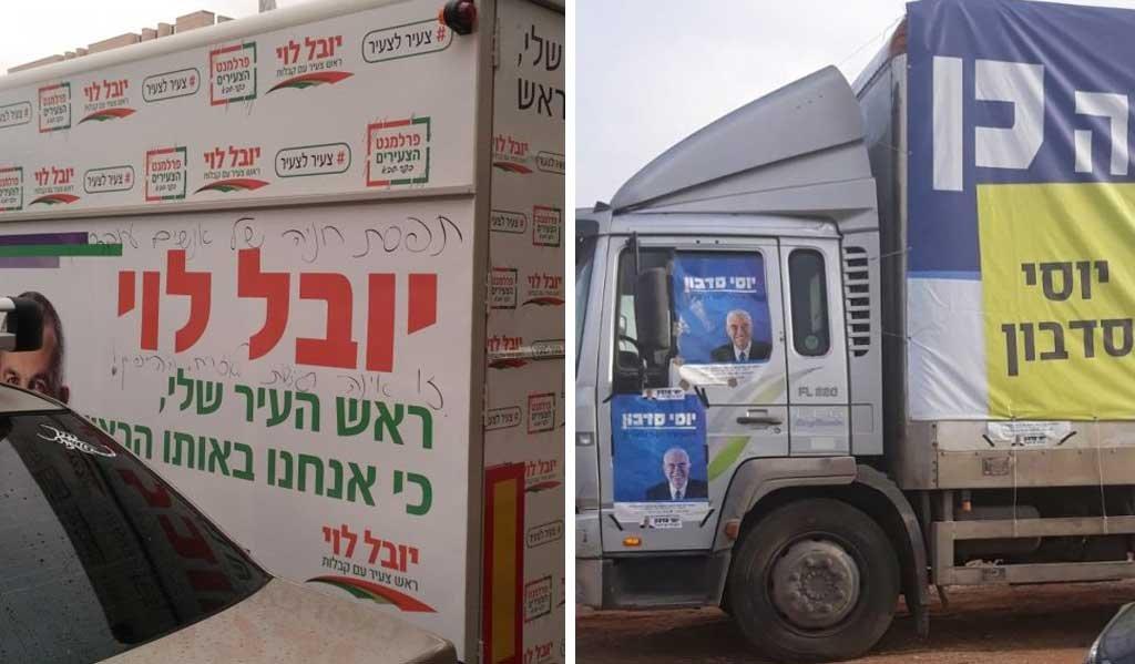 העגלה של יובל לוי, המשאית של יוסי סדבון