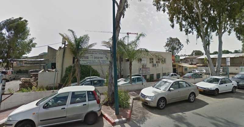"""מפעל הדייקן באזה""""ת כפר סבא. צילום: גוגל מפות"""