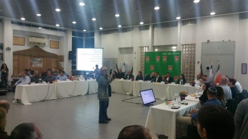 ישיבת המועצה הראשונה בכפר סבא. צילום אריה אברמזון