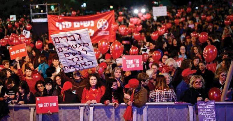 הפגנת הנשים בתל אביב. צילום מגד גוזני