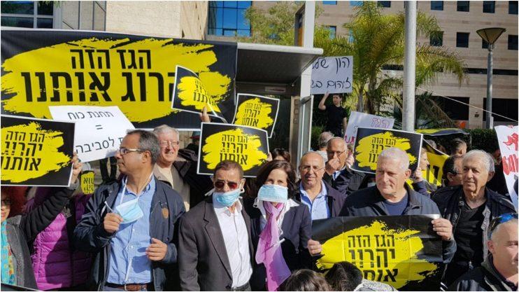 """הפגנת התושבים בפתח ישיבת הות""""ל בירושלים. צילום: מטה מאבק התושבים"""