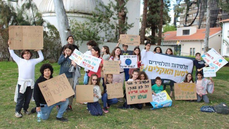 מחאת תלמידי הדמוקרטי. צילום באדיבות התלמידים