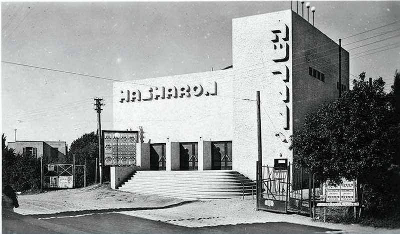 קולנוע השרון. צילום בית הראשונים