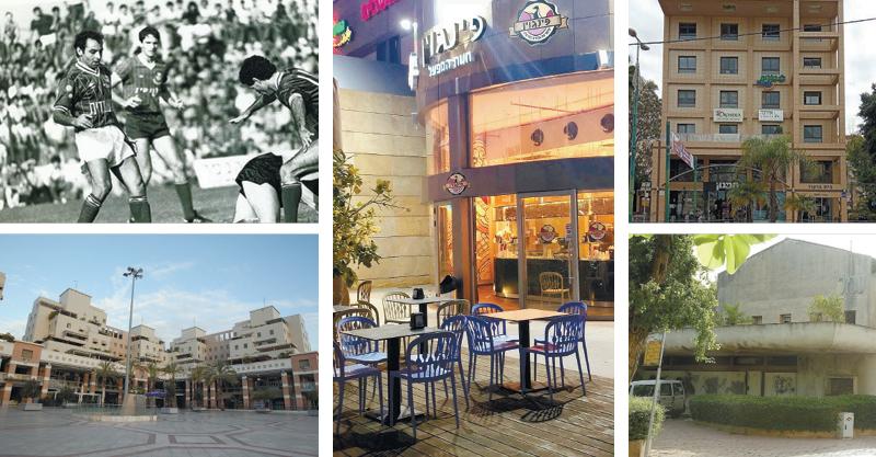 מקומות נוסטלגיים כפר סבא. צילומים עזרא לוי, באדיבות מוזיאון הפועל פתח תקוה, שרונה לימן