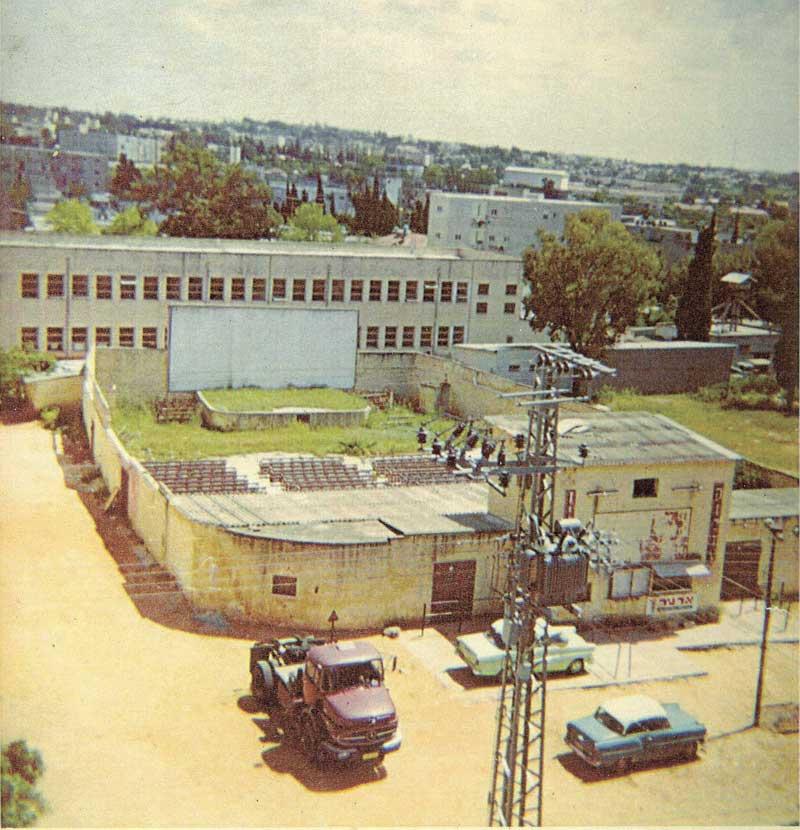 קולנוע זיו-אור הפתוח. צילום בית הראשונים