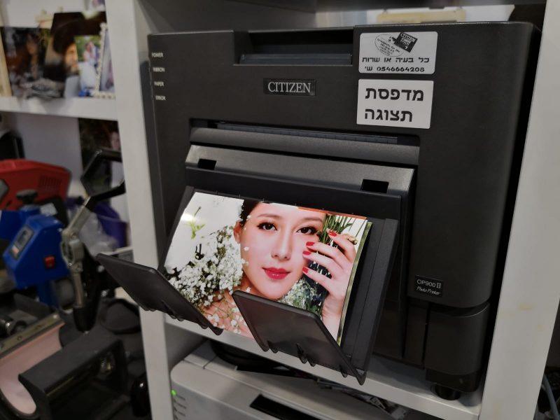 שי צילום וציוד מקצועי להדפסה