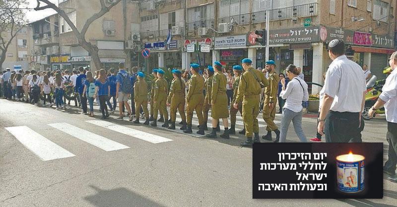 הצעדה ביום הזיכרון בשנה שעברה. צילום דוברות עיריית כפר סבא