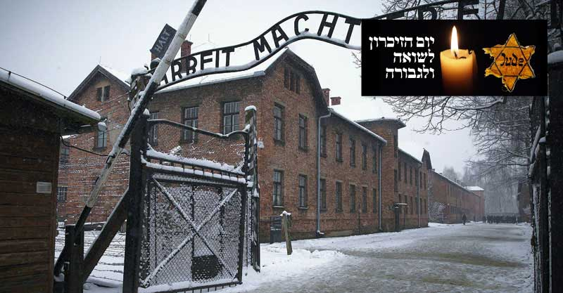 אושוויץ. צילום AP