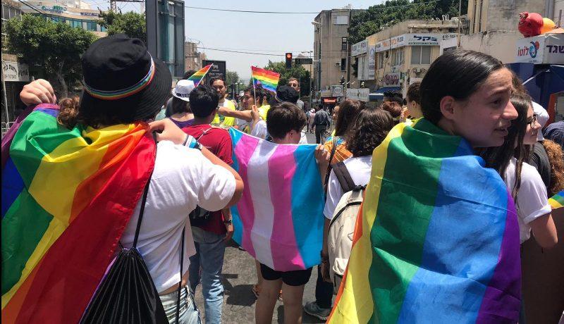 צפו: מצעד הגאווה בכפר סבא בתמונות וסרטונים