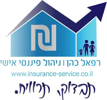 לוגו רפאל כהן ניהול פיננסי אישי