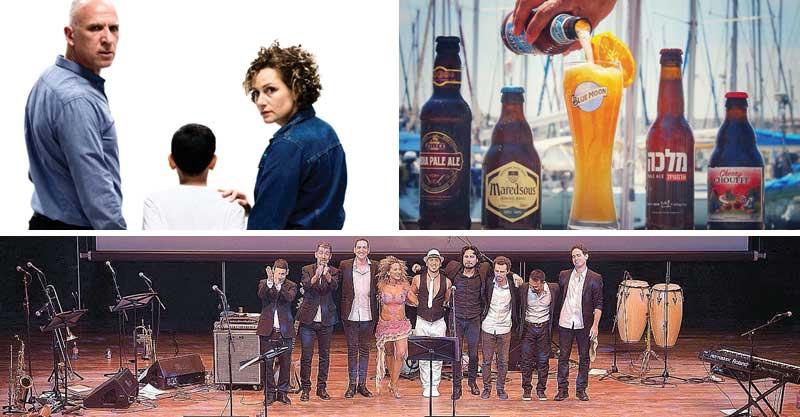 ההצגה מה אתם רוצים מהילד, צילום אמיר זלצר; פסטיבל בירה במרינה, צילום בן דאלי; להקת Lation Power, צילום YOAV ETIEL