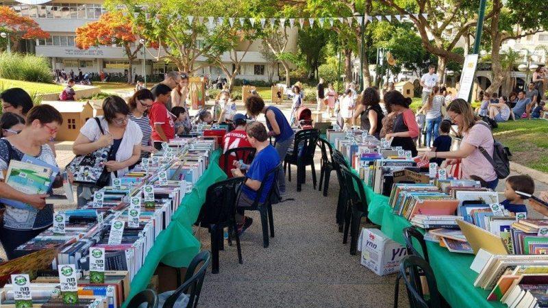 פסטיבל הספרים בכפר סבא בשנה שעברה. צילום עיריית כפר סבא