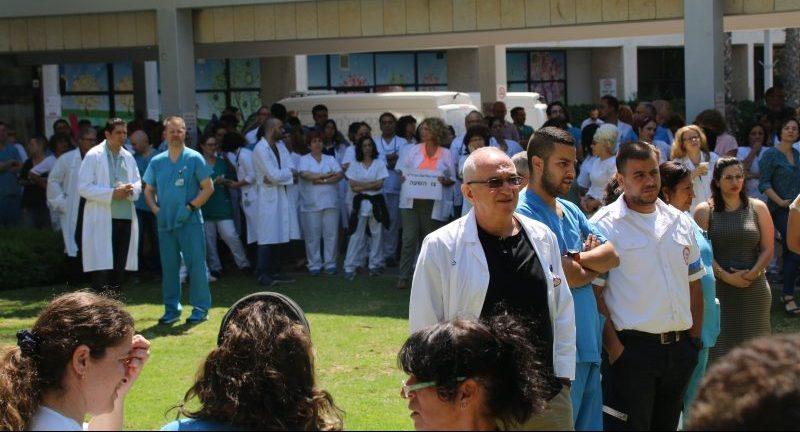 אסיפת המחאה במאיר. צילום באדיבות בית החולים
