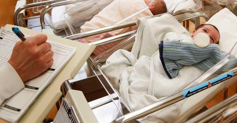 תינוקייה. צילום AP