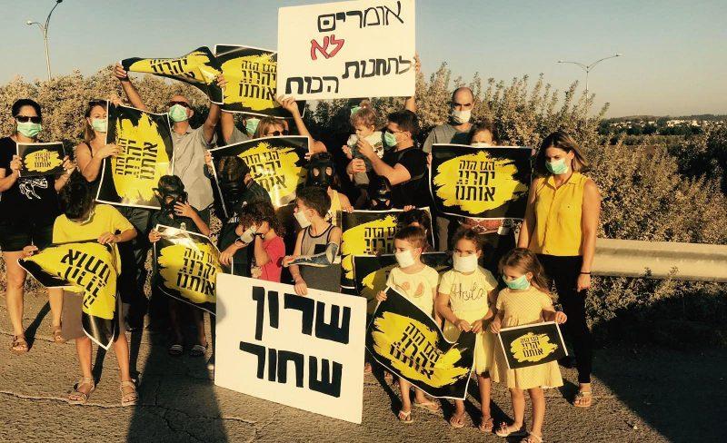 ההפגנה אתמול בשטח בו אמורה לקום תחנת הכוח. צילום באדיבות מטה המאבק