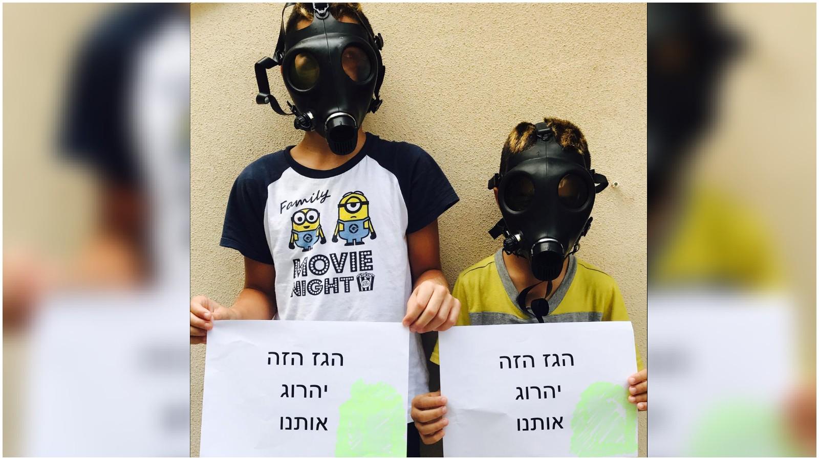 ילדים שהצטלמו לקמפיין נגד הקמת תחנת הכוח. צילום באדיבות מטה המאבק
