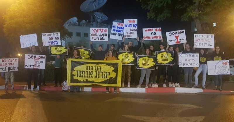 מפגינים נגד תחנת הכוח בכניסה למתחם one B בכפר סבא. צילום באדיבות מטה המאבק נגד תחנת הכוח