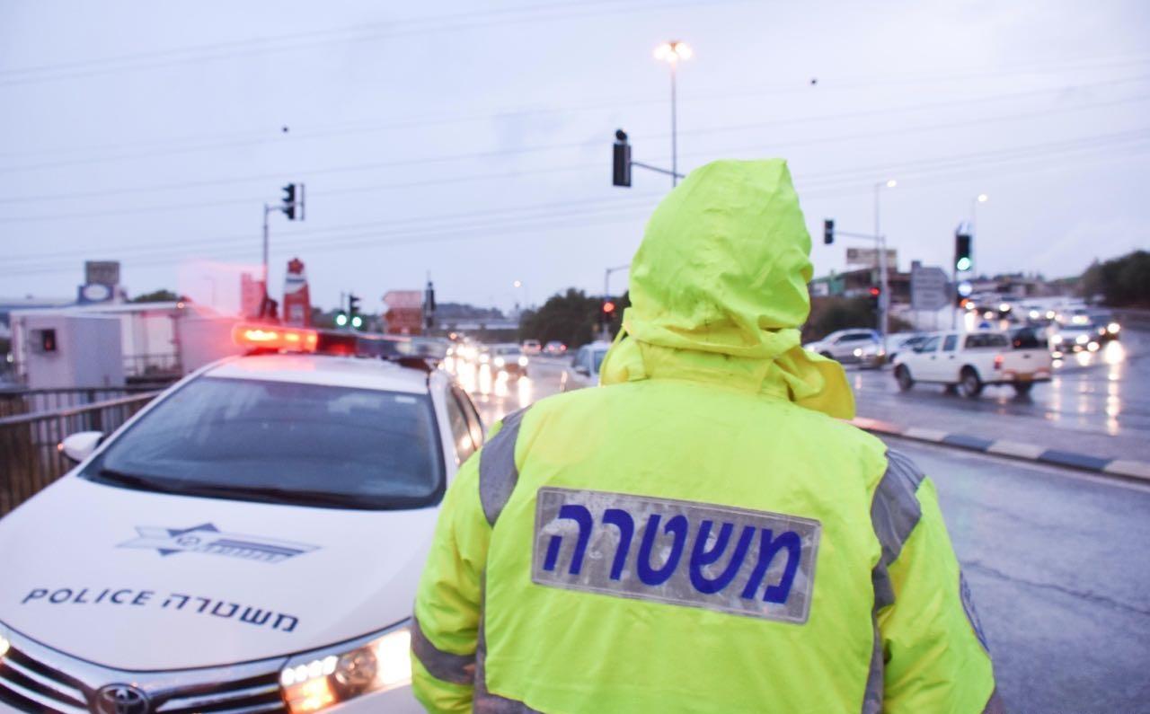משטרה חורף ניידת שוטר צילום משטרת ישראל