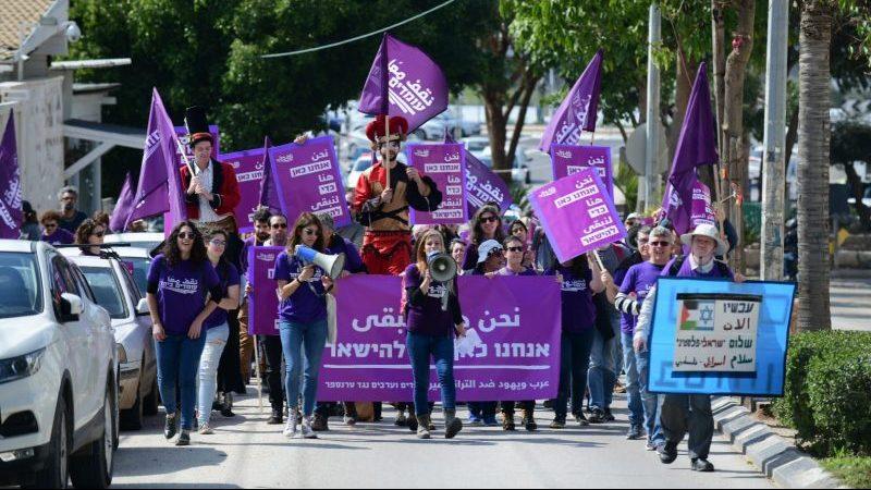 הצעדה ביום שישי. צילום תנועת עומדים ביחד