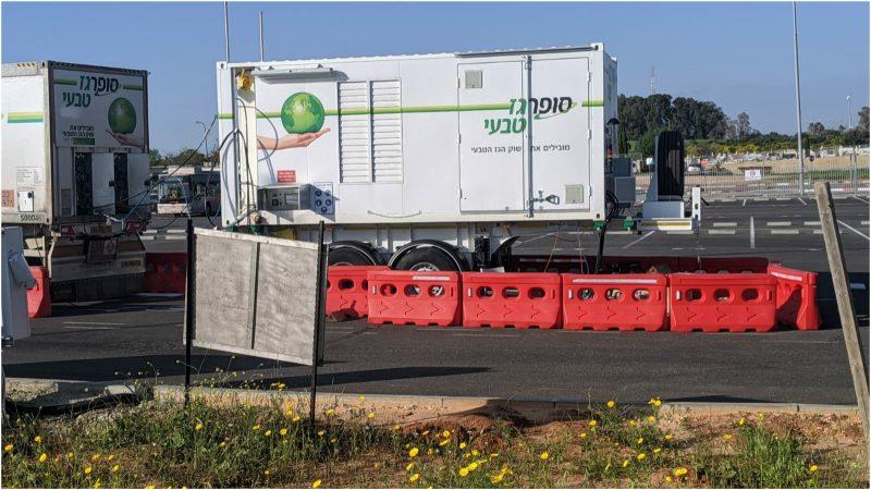 תחנת התדלוק בגז בחניון האוטובוסים של מטרופולין סמוך לבית העלמין מנוחה נכונה