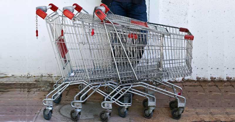 עגלת קניות