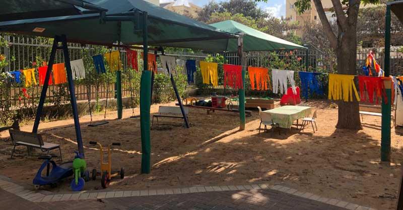 גן ילדים בכפר סבא. צילום עיריית כפר סבא
