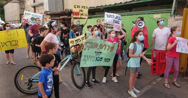 תלמידים מבית הספר היסודי לאה גולדברג מפגינים מול מפעל בראון. צילום באדיבות ההורים