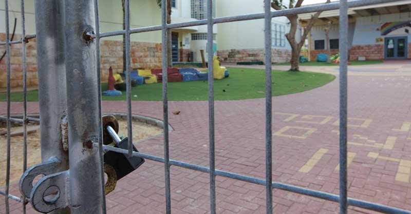 בית ספר סגור. צילום אליהו הרשקוביץ